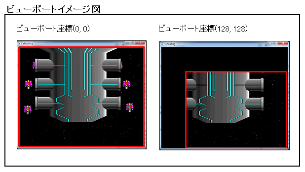 directx_0007