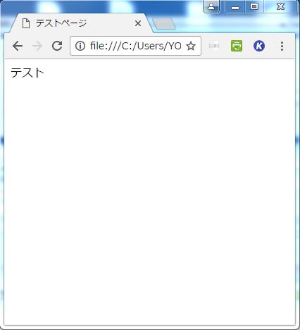 html_css_0006