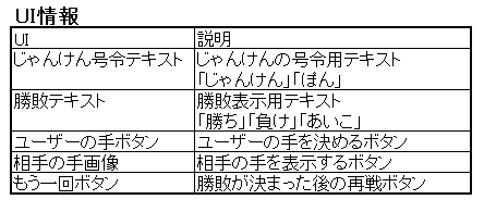 mb_0048