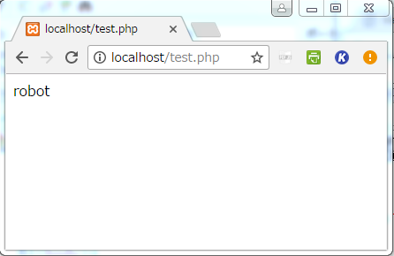 php_0015