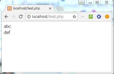 php_0017