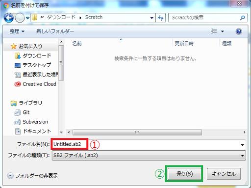 scratch_0019