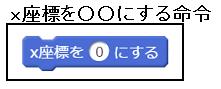 scratch_0090