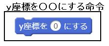 scratch_0092