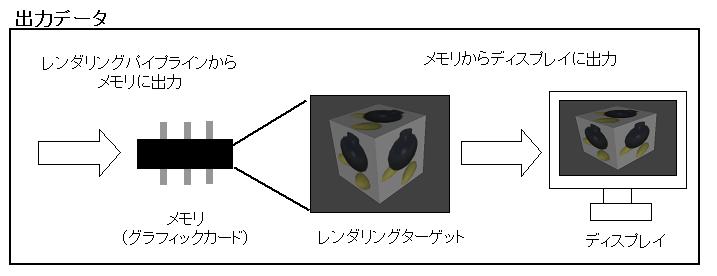 shader_0023
