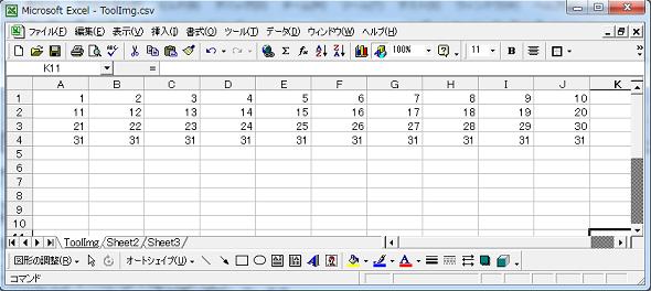 tool_0002