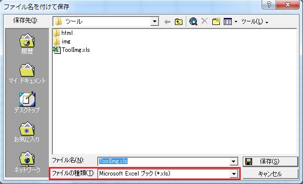 tool_0003