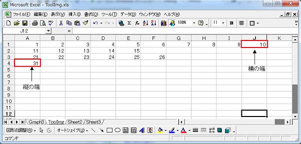 tool_0005