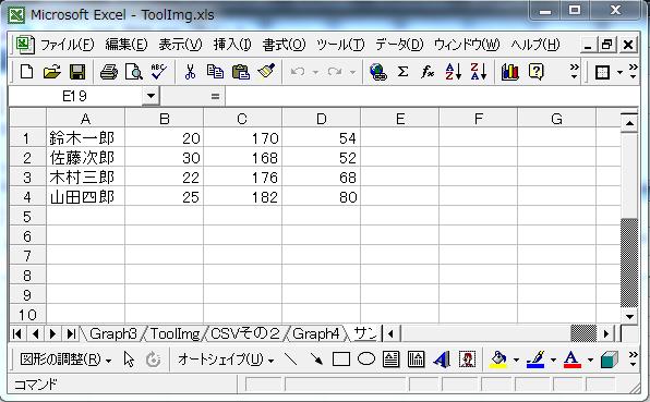 tool_0007