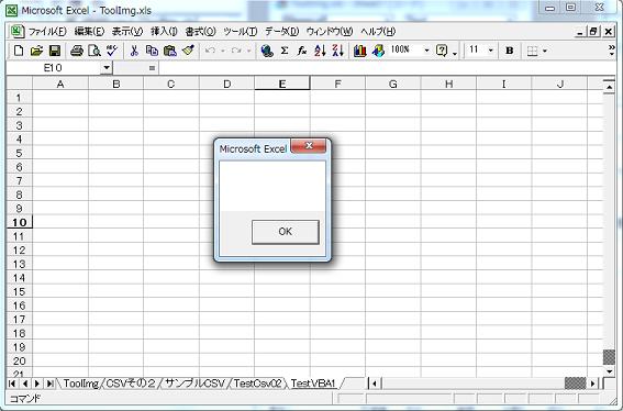 tool_0013
