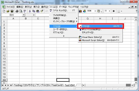 tool_0014