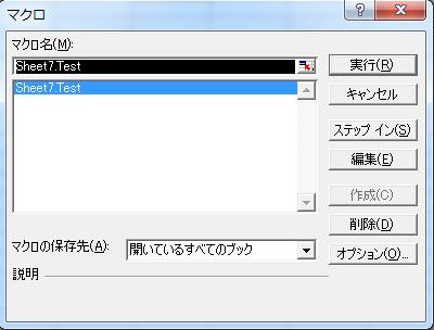 tool_0015