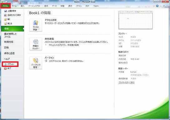 tool_0032