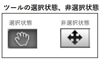 unity_beginner_0020