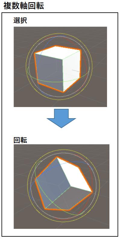 unity_beginner_0037