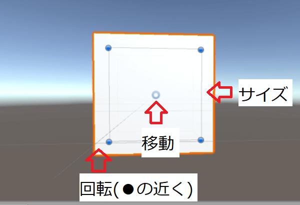 unity_beginner_0042