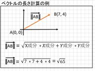 math_0049