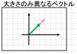 math_0053