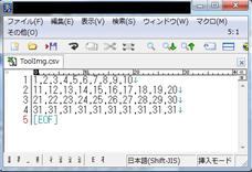 tool_0001