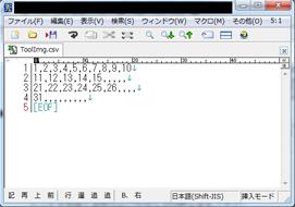 tool_0006